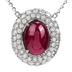 Italian 9.09ct Cabochon Ruby Diamond 18K Gold Oval Chain Necklace