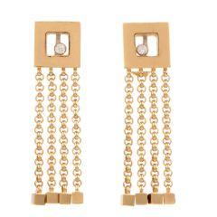 Chopard Floating Diamond 18K Gold Tassel Dangle Earrings